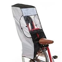ヘッドレスト付きうしろ子供のせ用風防レインカバー RCR-001