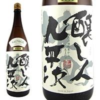 醸し人九平次 雄町 純米大吟醸 1800ml【別送品】