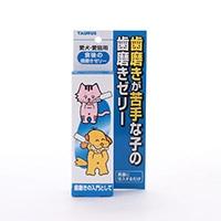 【店舗限定】愛犬 ・愛猫用 食後の歯磨きゼリー