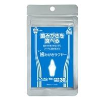 カインズ限定 歯磨きラクヤーお徳用30G