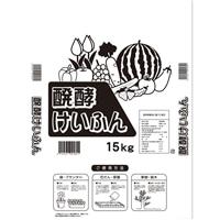 【店舗取り置き限定】醗酵鶏ふん 粉 15kg NT