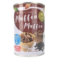 Muffin Muffin チョコチップ
