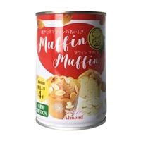 Muffin Muffin アーモンド
