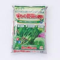 葉もの野菜の肥料    5kg
