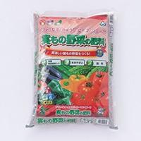 実もの野菜の肥料    5Kg