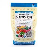 朝日 リンカリ肥料 500g