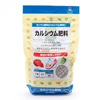 朝日 カルシウム肥料 500g
