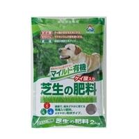 朝日 マイルド有機芝生の肥料2kg