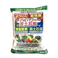 朝日 ハイパワー苦土石灰1.6kg