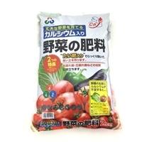 朝日 カルシウム入り野菜の肥料2kg