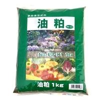 朝日 油粕 1kg