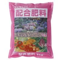配合肥料 1kg
