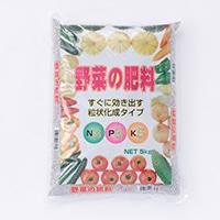 野菜の肥料 5Kg