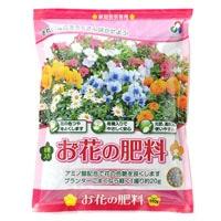 朝日 お花の肥料 550g