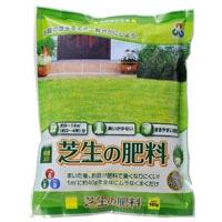 芝生の肥料 550g