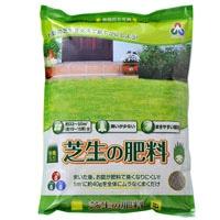 芝生の肥料 2kg