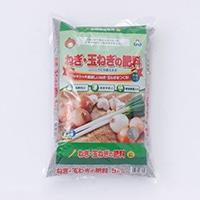 ねぎ・玉ねぎの肥料    5kg