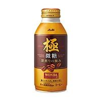 【ケース販売】アサヒ飲料 ワンダ 極 微糖 ボトル缶 370g×24本