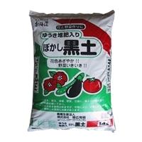 【店舗取り置き限定】ぼかし黒土 14L(北海道限定)