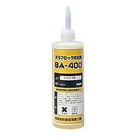 専用接着材 BA−400