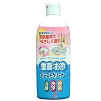 【数量限定】重曹+お酢ペーストクリーナー