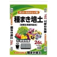 【店舗取り置き限定】種まき培養土 26L