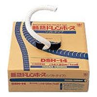 因幡 断熱ドレンホース DSH-14【別送品】