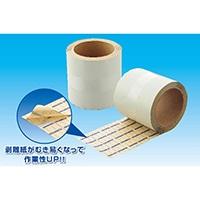 【数量限定】因幡 保温材接続テープ JTA-100-I