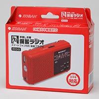手回し充電備蓄ラジオ