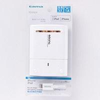TID33LW iPhone用電池交換式充電器
