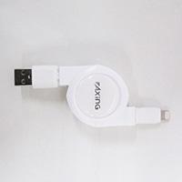 TIHC04LW ライトニング USBコードリール 2.4A