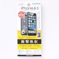 iPhone6用フィルム 衝撃吸収 TF06ASB