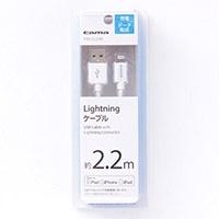 TIH23L22W Lightningケーブル 2.2m