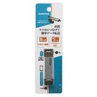 TSK13 スマホ・タブレット対応USBメモリー 8GB