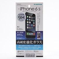 TF06GT iPhone6/6S用ガラス強化フィルム