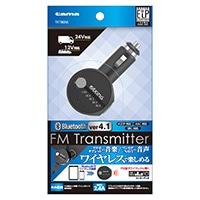 多摩電子  Bluetooth4.1搭載FMトランスミッター AUX出力付き