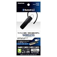 多摩電子 Bluetoothヘッドセット Ver.4.1