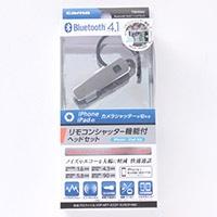 TBM06K Bluetooth ヘッドセット Ver.4.1