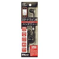 多摩電子 T6206 iPhone用モノラル巻き取りハンズフリー