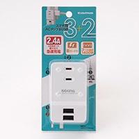 TSK05UW スマホ用 ACタップ&USB 3+2