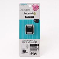 TA51UK AC/USB電源 USB1ポート 1A 黒