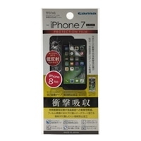 TF07AS iPhone7用衝撃吸収フィルム