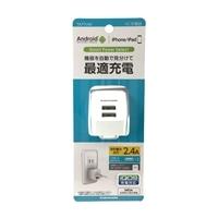 TA77UW AC/USB電源 最適充電2.4A