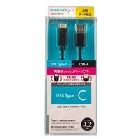 多摩電子工業 Type-C/USBーAリバーシブルケーブル TH82CAR12K ブラック
