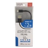多摩電子 TIH111L10K USBケーブル 1m ブラック