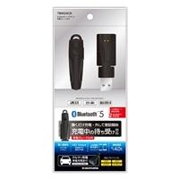 多摩電子工業 TBM24CK Bluetoothヘッドセット 充電クレードル付