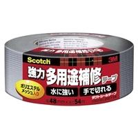スコッチダクトシールテープ(48mm x 54m)