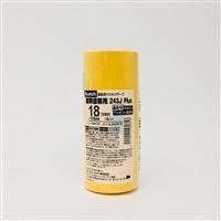 3M スコッチ 塗装用マスキングテープ 243J 18mm×18m 7巻入