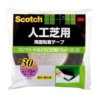 3M スコッチ(R) 人工芝用両面粘着テープ