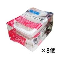 【ケース販売】ふっくらご飯 200g×3個パック×8個